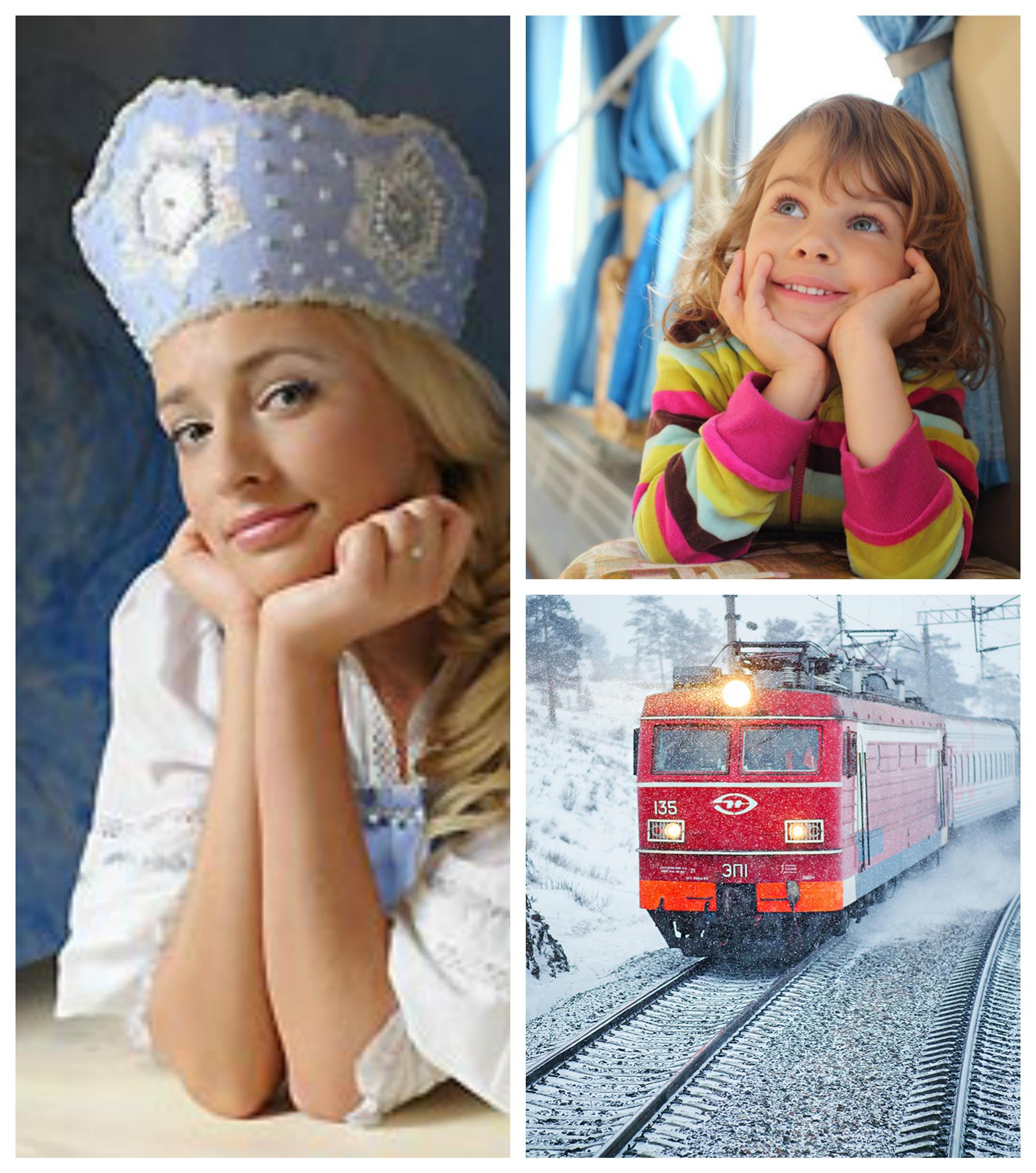 Детский поезд к деду морозу 2020